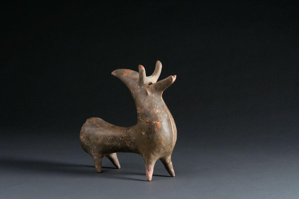 Illustration for  A Rhyton in the Shape of a Zebu Bull